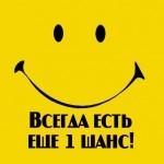 22827985_pozitiv1-150x150