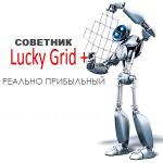 full_lucky-grid