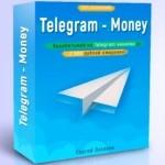 Видеокурс Telegram-Money (2018)