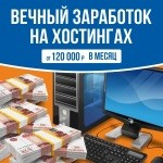 zarabotok-150х150